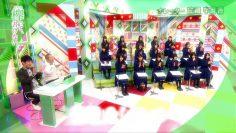 [EP78] Keyakitte, Kakenai?: Nicknames and Relationships Within The Group! (English Sub)