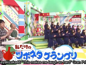 [EP84] Keyakitte, Kakenai?: What Specifically Makes Us Laugh! (English Sub)