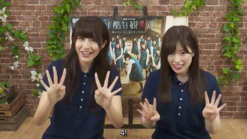Habu Mizuho x Saito Fuyuka Zankoku Final Episode SHOWROOM 2017.07.13 (English Sub)
