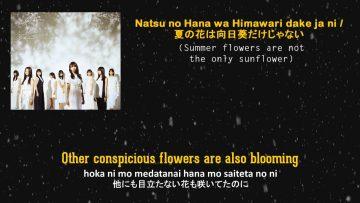 Imaizumi Yui – Natsu no Hana wa Himawari dake ja nai (English Sub)
