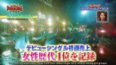 Keyakizaka46 Scary Elevator Prank @ Damasareta Taishou 2016.12.30 (English Sub)