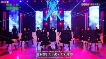 Keyakizaka46 Show! (AKB48 Show! ep 148) (English Sub)