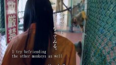 Koike Minami 1st Single Individual PV (English Sub)