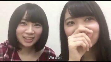 Nagasawa Nanako w/ Yonetani Nanami SHOWROOM 2017.09.02 (English Sub)