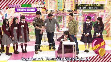 Nogizaka Under Construction 1 Hour SP: Nogizaka46 & Keyakizaka46 combined year-end party 2016.12.29 (English Sub)