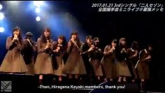 SHOWROOM: Keyakizaka46 Captain Yuuka Sugai & Co-Captain Akane Moriya Inauguration Ceremony (2017.01.21) (English Sub)