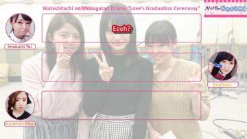 WataMono 2017.03.24: Love's Graduation Ceremony (English Sub)
