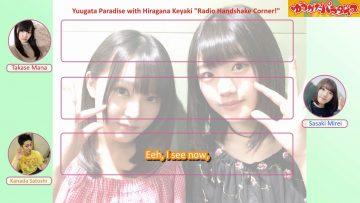 Yuugata Paradise 2017.05.05: Radio Handshake (English Sub)