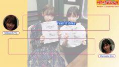 Yuugata Paradise 2017.9.11: Kobayashi Yui and Watanabe Risa Talk Segment (English Sub)