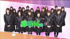 [EP02] Keyakizaka46 no Appuppuri (English Sub)