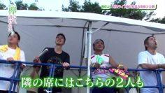 [EP143] Keyakitte, Kakenai?: Keyaki Republic 2018 Backstage (English Sub)