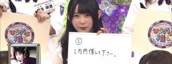 [EP17] Hiragana Oshi (English Sub)