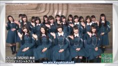 Keyakizaka46 CDTV Artist File 2017.07.22 (Part 1) (English Sub)