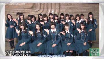 Keyakizaka46 CDTV Artist File 2017.07.22 (Part 1) (English Sub)