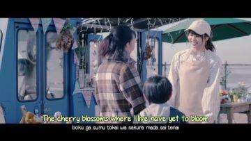 Yuichanzu – Zenmai Jikake no Yume (English Sub)
