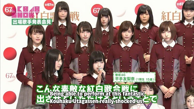 AKB48 SHOW! ep138: 67th Kouhaku Utagassen SP – Part 1 (English Sub)