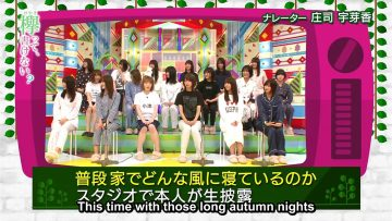 [EP152] Keyakitte, Kakenai?: Personal Sleepwear (English Sub)