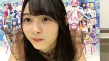 Kakizaki Memi SHOWROOM 2018.08.21 (English Sub)
