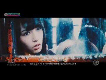 FIVE CARDS – Bokutachi no Sensou (English Sub)