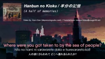 Hiragana Keyakizaka46 (2nd Gen) – Hanbun no Kioku (English Sub)