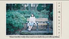Saito Fuyuka 1st Single Individual PV (English Sub)