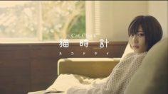 Shida Manaka 4th Single Individual PV (English Sub)