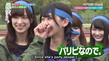 Tomita Suzuka Keyakake/Hiraoshi Compilation