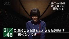 Keyakizaka46 SPECIAL WEB MOVIE: 46 questions for Hirate Yurina (English Sub)