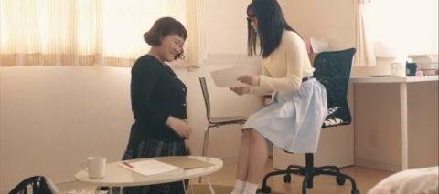Yonetani Nanami 4th Single Individual PV (English Sub)