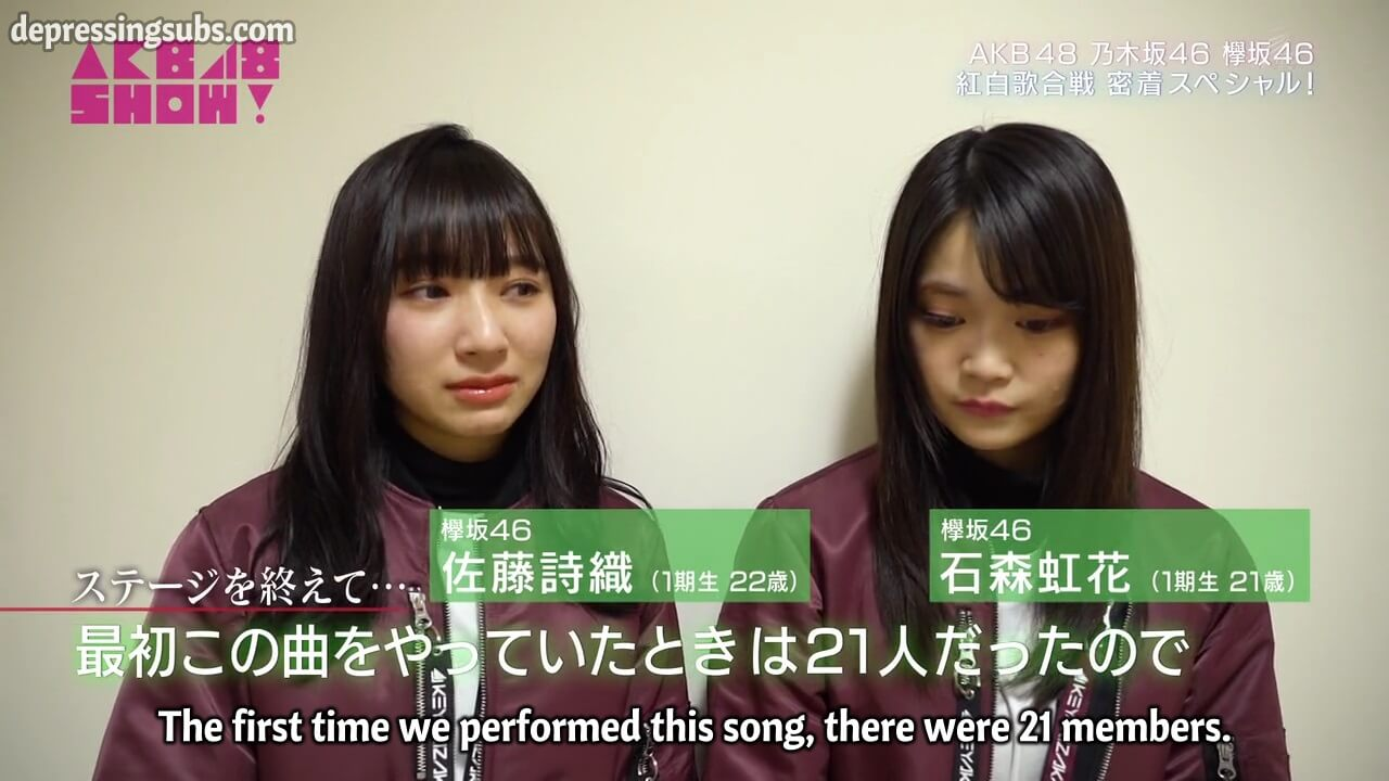 AKB48 SHOW! ep208: 69th Kouhaku Utagassen SP (English Sub)