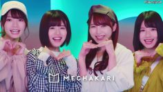 All Mechakari X Hinatazaka46 CM Eng sub