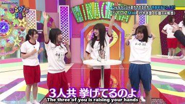 [EP45] Hiragana Oshi (English Sub)