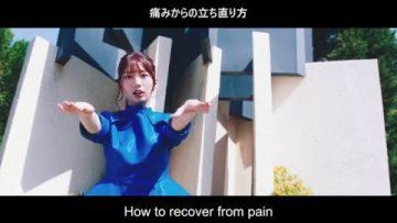 Hinatazaka46 – Joyful Love (English Sub)
