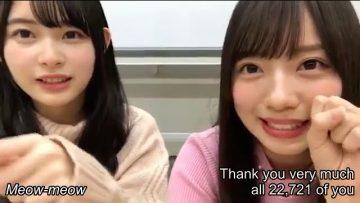 Kakizaki Memi x Saitou Kyouko SHOWROOM 2019.02.05 (English Sub)
