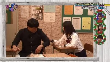 Watanabe Miho Keyakake/Hiraoshi Compilation