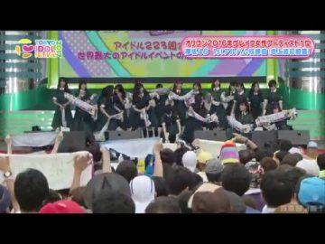 Abunakkashii Keikaku @ TIF 2017 2017.08.05 (English Sub)