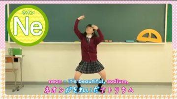 Nagahama Neru 1st Single Individual PV (English Sub)