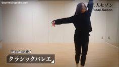 Sato Shiori Selfie TV (English Sub)