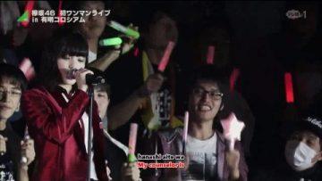 Shibuya Kara PARCO ga Kieta Hi @ Keyakizaka46 First One Man Live 2016.12.25 (English Sub)