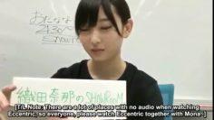 Shida Manaka SHOWROOM ft. Techi (2017.07.06) (English Sub)