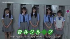 Tokuyama Daigoro Special Trailer (English Sub)