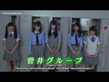 Tokuyama Daigoro Special Trailer (English Sub)