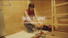 Watanabe Rika 2nd Single Individual PV (English Sub)