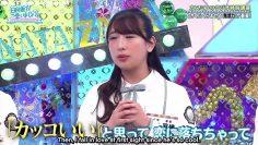 [EP03] Hinatazaka de Aimashou (English Sub)