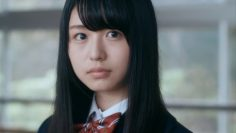 Nagahama Neru 3rd Single Individual PV: My Rule (English Sub)