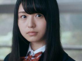 Nagahama Neru 3rd Single Individual PV: My Rule (English Sub)