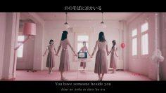 Hinatazaka46 – Footsteps