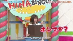 [EP05] HINABINGO!: Ideal Sisters Competition (English Sub)