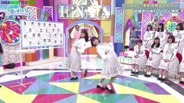 [EP16] Hinatazaka de Aimashou (English Sub)