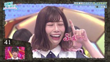 [EP17] Hinatazaka de Aimashou (English Sub)